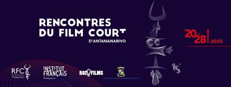 Rencontres du Film Court 2020